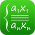 System of linear equations solver